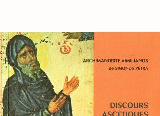 Recension: Archimandrite Aimilianos de Simonos-Pétra, « Discours ascétiques. Commentaires d'Abba Isaïe »