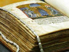 Les trésors byzantins du Mont Athos seront numérisés