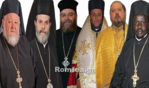Élection de nouveaux hiérarques au Patriarcat d'Alexandrie