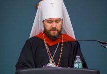 Mgr Hilarion (Alfeyev) : « Primauté et synodalité d'un point de vue orthodoxe »