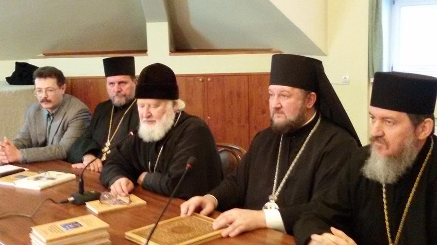 Présentation à Moscou de la traduction russe du livre de l'archiprêtre Sava Jović « Purification ethnique et génocide culturel au Kosovo et en Métochie »