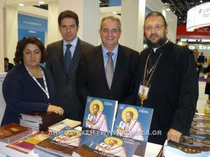 L'Église de Grèce participe à la Foire internationale du tourisme à Londres