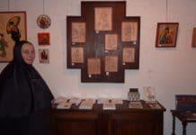 """Grassac: Exposition vente au monastère orthodoxe"""