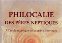 """Reprise des ateliers """"Approche de la Philocalie"""" dans la paroisse Saint-Séraphin de Sarov à Paris"""