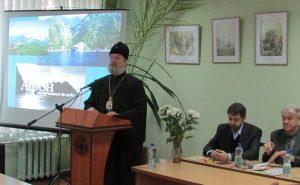 Le congrès international « La Rus' et l'Athos : un millénaire de liens spirituels et culturels » s'est tenu à Tchernihiv