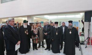 À Sofia conférence théologique « Bulgarie-Russie : modèles d'unité spirituelle »