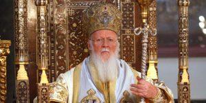 Lettre du patriarche Bartholomée aux hiérarques du Trône œcuménique au sujet de l'Ukraine