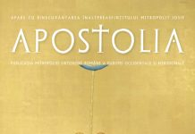 """Parution du n°81 (novembre 2014) de la revue """"Apostolia"""" avec un CD de chants byzantins"""