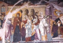 Version bilingue slavon-français de l'office de l'Entrée au Temple de la très sainte Mère de Dieu