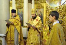 Le métropolite de Volokolamsk Hilarion a célébré le rite de réunion à l'Église orthodoxe de personnes ayant quitté l'Église temporairement