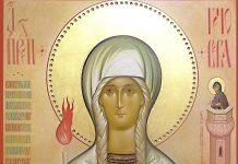 Pèlerinage devant les reliques de sainte Geneviève
