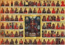 Un blog en français sur les icônes miraculeuses de la Mère de Dieu