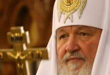 Le patriarche de Moscou Cyrille : « Le terrorisme et la violence sont inacceptables, de même que le blasphème »
