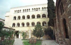 L'Assemblée des évêques de l'Église orthodoxe de Grèce se réunira le 23 novembre pour prendre position sur le Concile de Crète