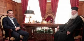 Le nouveau Premier ministre grec Alexis Tsipras a rendu visite à l'archevêque d'Athènes Jérôme