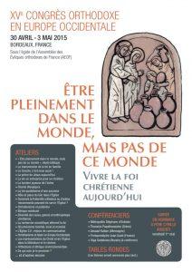 Une présentation de la Fraternité orthodoxe en Europe occidentale