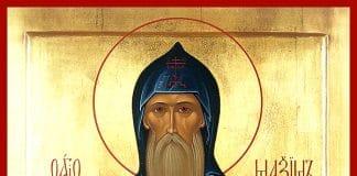 Journée d'études sur saint Maxime le Confesseur le 6 février à la Faculté de théologie catholique de Strasbourg