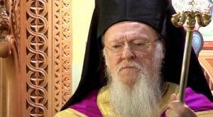 Réponse du patriarche œcuménique Bartholomée à la lettre du patriarche de Jérusalem Théophile III proposant une rencontre des primats