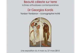 Exposition d'icônes orthodoxes contemporaines « Beauté céleste sur terre »