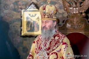 Appel du primat de l'Église orthodoxe d'Ukraine à l'occasion de l'anniversaire des événements de la place Maïdan à Kiev