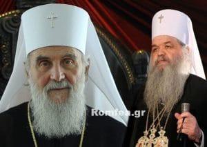 Des pourparlers entre l'Église orthodoxe de Serbie et l'Église orthodoxe de « Macédoine » pourraient avoir lieu après Pâques