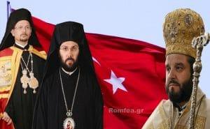 Le gouvernement d'Ankara a accordé la citoyenneté turque à dix clercs du Patriarcat œcuménique, dont quatre métropolites, parmi lesquels le métropolite de France Emmanuel