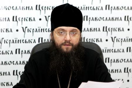 L'évêque Clément (Église orthodoxe d'Ukraine) : « Hier, j'ai entendu qu'un chef religieux s'est rendu aux États-Unis pour demander des armes »