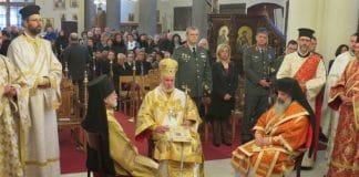 Bruxelles : célébration panorthodoxe du Dimanche de l'orthodoxie