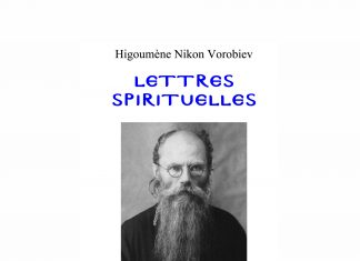 Recension: Higoumène Nikon Vorobiev, « Lettres spirituelles »