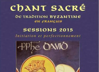 Les stages de chant byzantin en français du groupe Stoudion en 2015