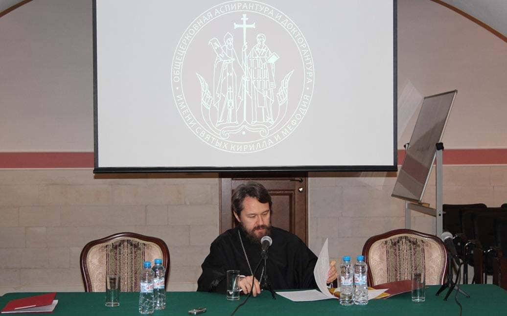 Le métropolite Hilarion a présidé la première réunion de la commission aux questions théologiques de la Conférence interconciliaire de l'Église orthodoxe russe dans sa nouvelle composition