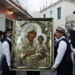 Arrivée de l'icône de la Mère de Dieu dite «de Jérusalem» à Athènes