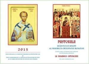 Lettre pastorale du Saint-Synode de l'Église orthodoxe roumaine pour le Dimanche de l'orthodoxie 2015