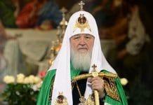 Le patriarche de Moscou Cyrille a adressé ses condoléances à l'occasion de la catastrophe aérienne dans le sud de la France