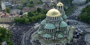 L'Église orthodoxe de Bulgarie commémore les 1145 ans de son existence