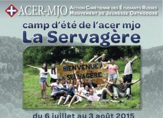 Le camp d'été de l'Acer-Mjo