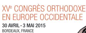 Le dossier préparatoire du XVe congrès orthodoxe d'Europe occidentale (Bordeaux du 30 avril au 3 mai)
