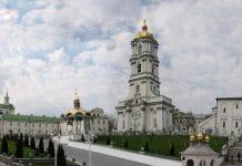 Les députés du Conseil général de Ternopol ont voté le transfert de propriété de la laure de Potchaïev à l'État ukrainien