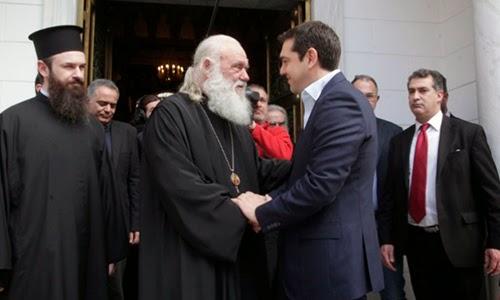 Lettre du Premier ministre grec Alexis Tsipras à l'archevêque d'Athènes Jérôme, au sujet des propriétés de l'Église orthodoxe de Grèce