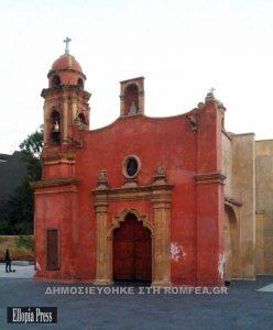 Les catholiques-romains ont cédé une église située dans le centre de Mexico au diocèse métropolitain d'Amérique centrale du Patriarcat œcuménique