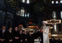 Des versets du Coran ont été déclamés pour la première fois depuis 85 ans en la basilique Sainte-Sophie de Constantinople