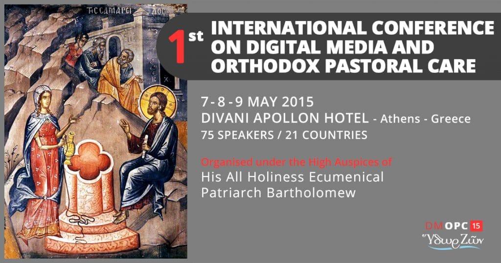 Premier colloque international sur les médias numériques et la pastorale orthodoxe à Athènes les 7, 8 et 9 mai