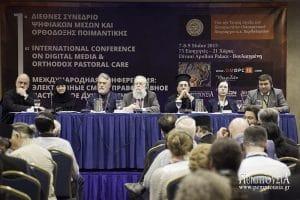 Conclusions de la première conférence sur les médias numériques et la pastorale orthodoxe, tenue à Vouliagmeni, près d'Athènes, du 7 au 9 mai 2015