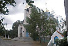Une treizième église du diocèse de Soumy (Ukraine) a été pillée
