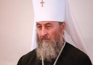 Le métropolite de Kiev Onuphre a refusé de rencontrer les exarques constantinopolitains