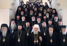 Décision de l'Assemblée des évêques de l'Église orthodoxe serbe concernant le dialogue avec l'Église orthodoxe de Macédoine