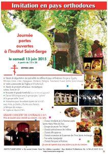 La journée «portes ouvertes» de l'Institut Saint-Serge