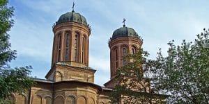 Commémoration des 300 ans de la consécration de l'église de Tous-les-Saints au monastère Antime de Bucarest