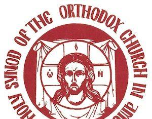 Conclusions de la retraite annuelle du Saint-Synode des évêques de l'Église orthodoxe en Amérique (OCA)