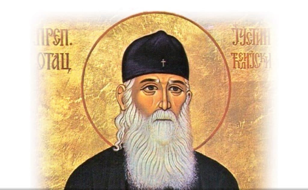 Office de saint Justin de Tchélié